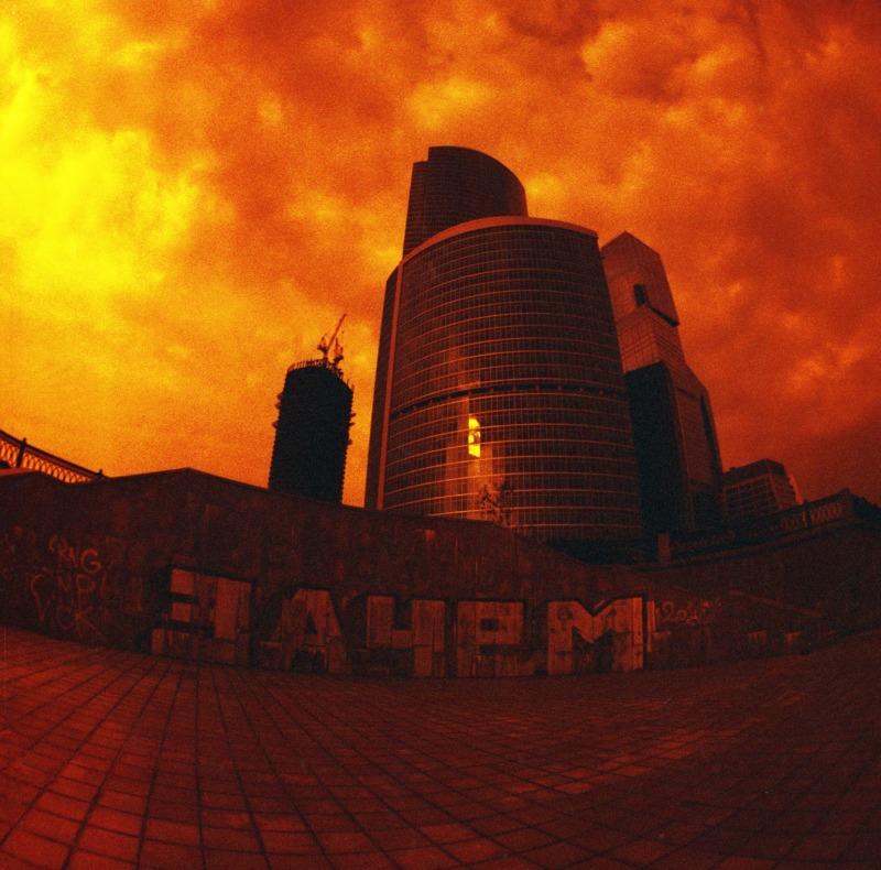 Пустынникова Наталья. Есть город.... Untitled
