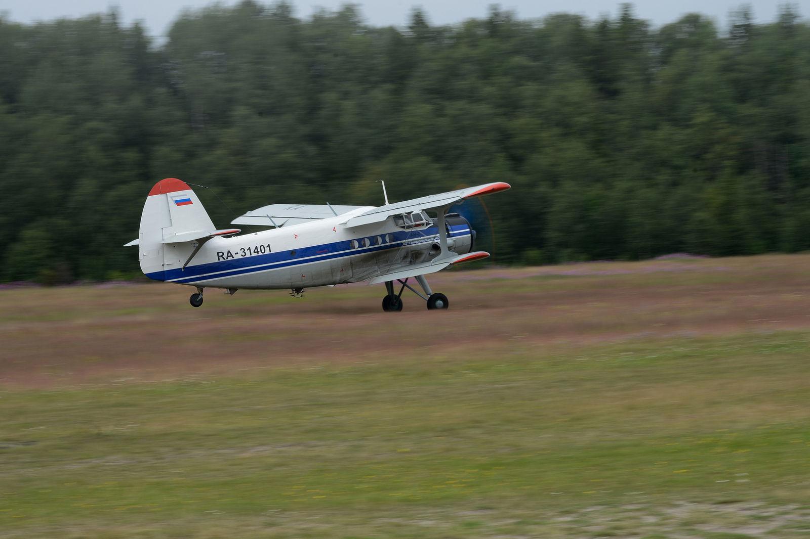 sergey ermokhin. pilots. pilots