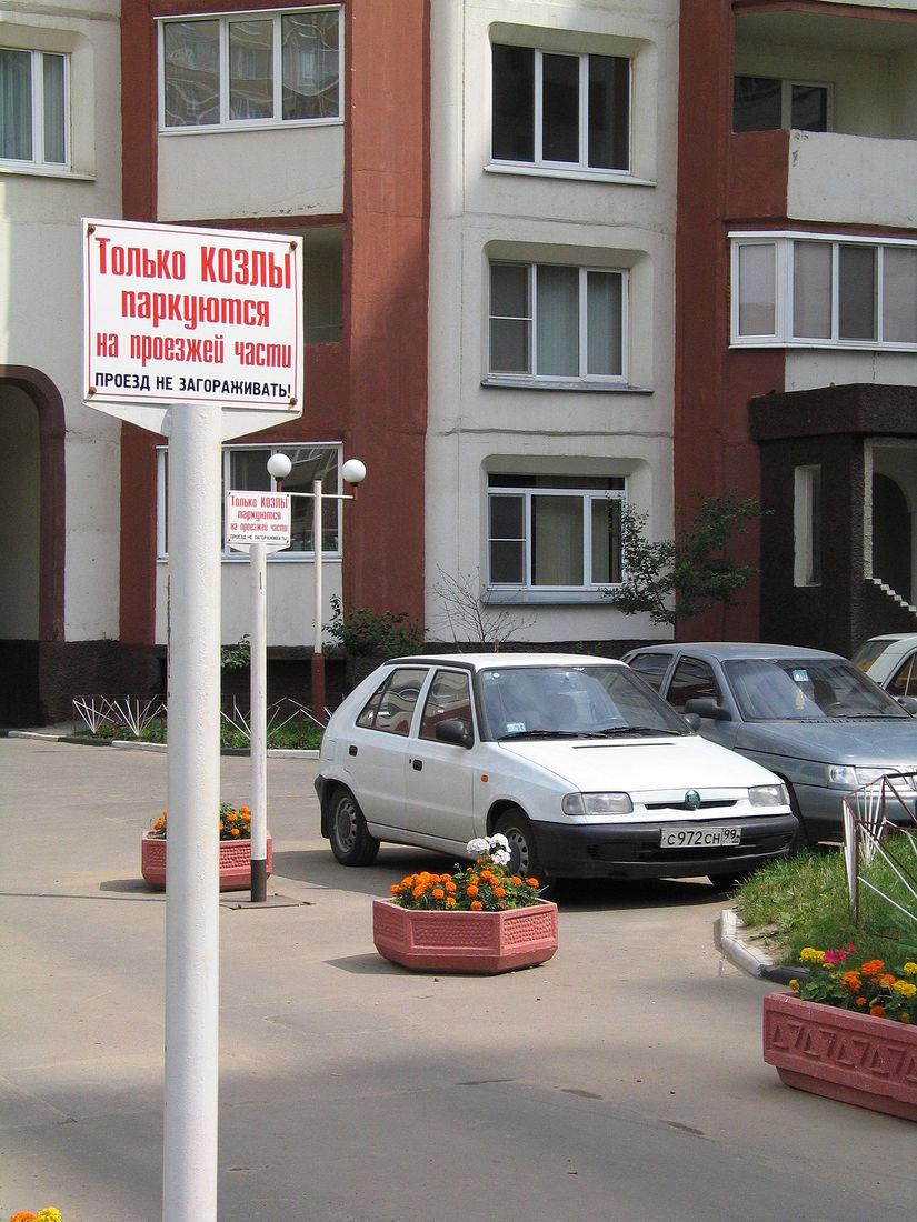Юрий Антипычев. Происходящее. Без названия, 2004