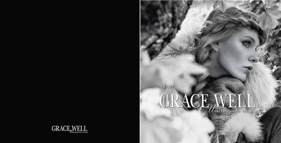 Dmitriy Konstantinov. Grace Well. 7c7d_Super_Cover_165x165
