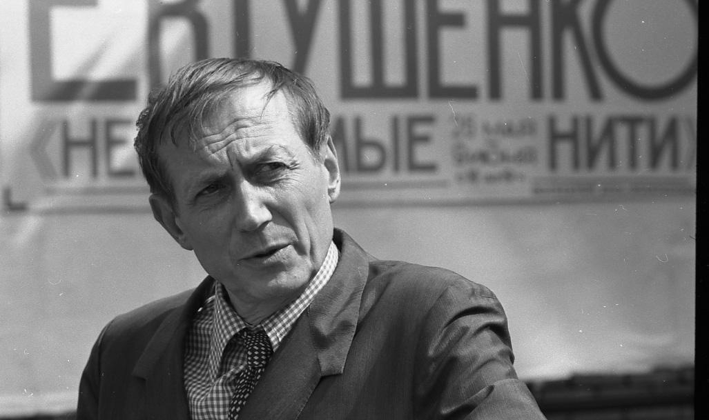 Сергей Борисов. portrait. евтушенко1981