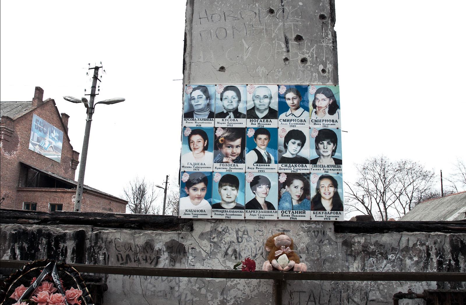 Алла Долгалева. Беслан, 2008. 13