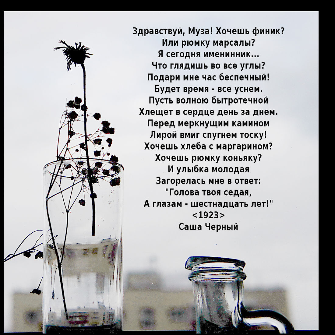 Елена Тарзиманова. Графические этюды