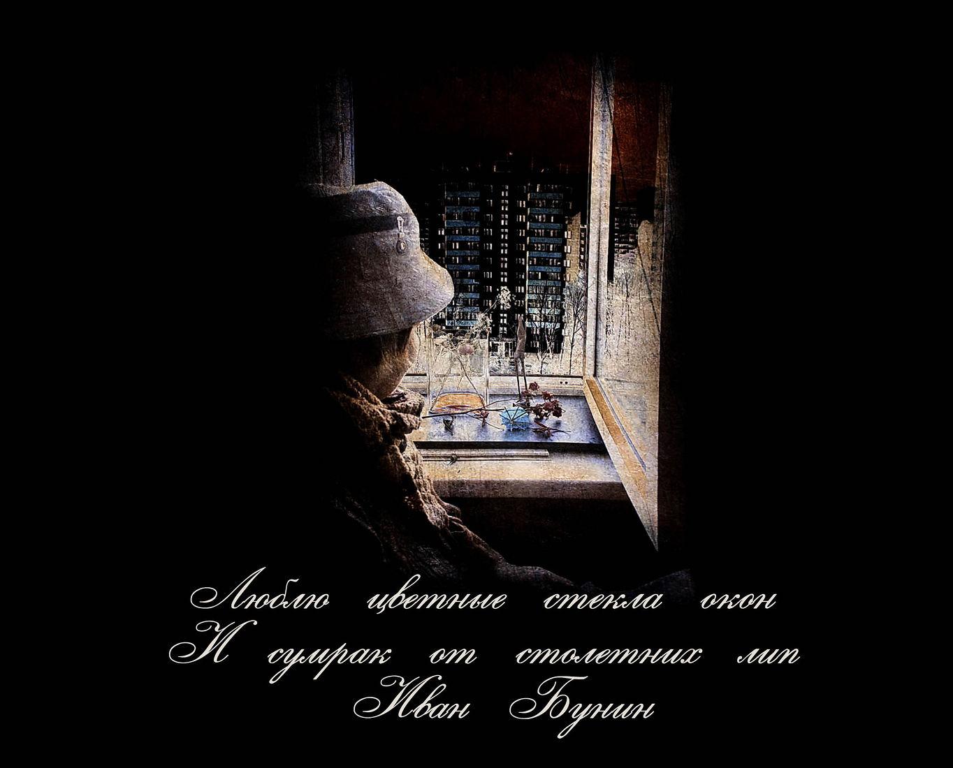 Елена Тарзиманова. Фотографии выполненные с применением техники нестандартных фильтров