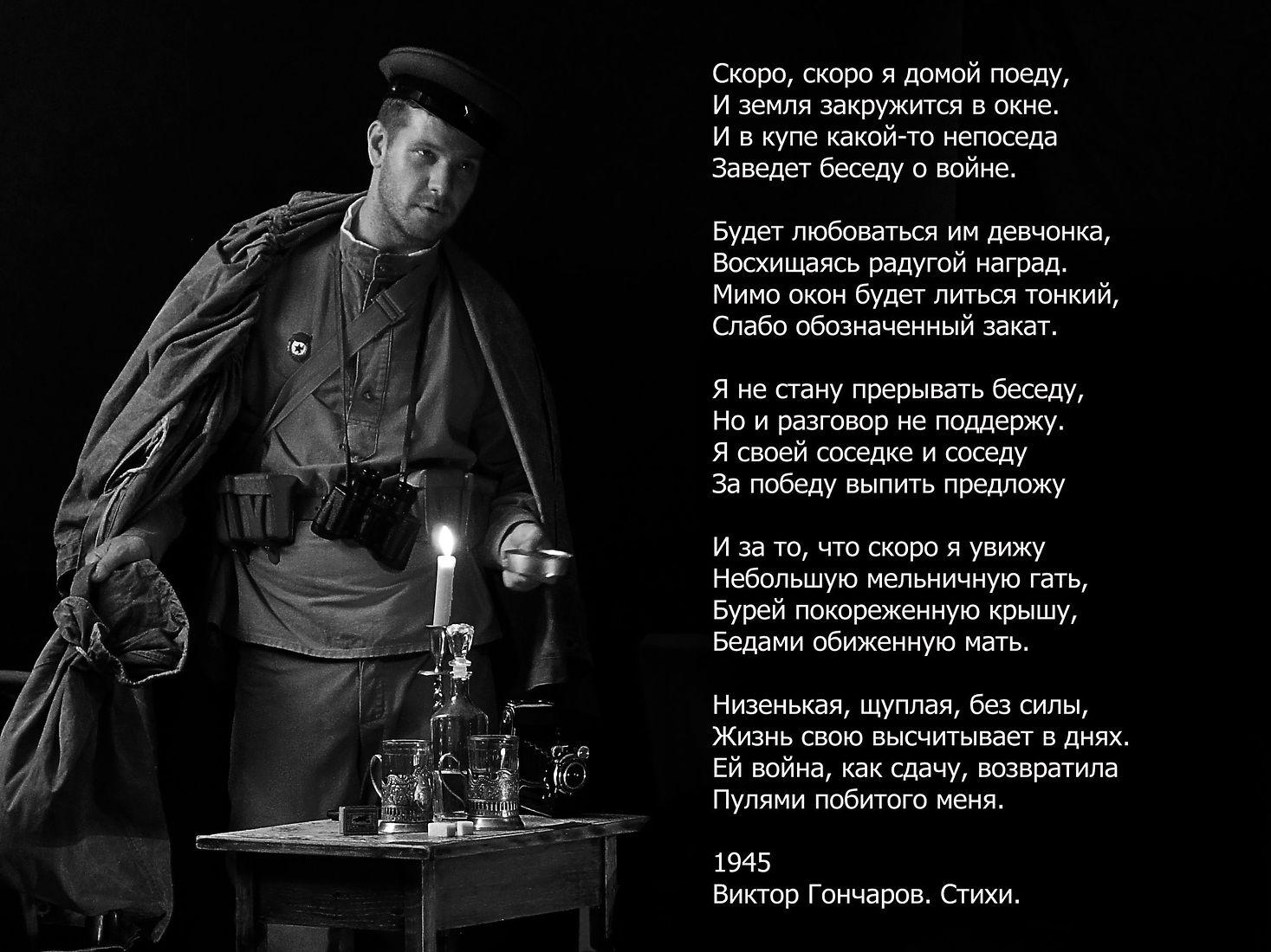 Елена Тарзиманова. Скоро домой