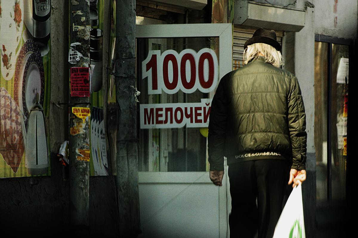 Елена Тарзиманова. Мелочи жизни