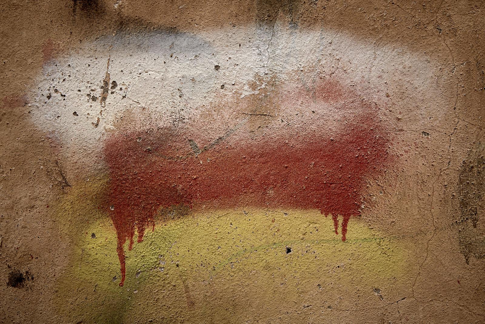 Борис Кузьмин. Бессознательная живопись. Без названия