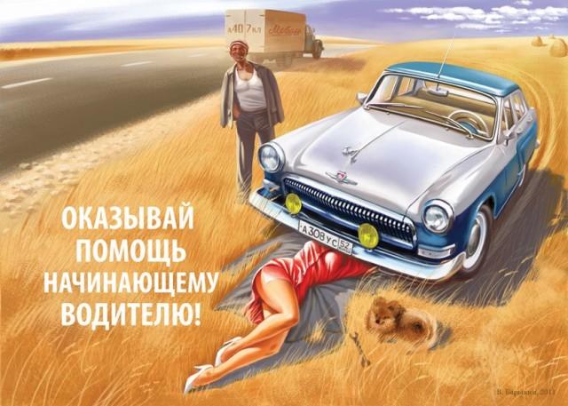 Михаил Николаев. Михаил Николаев. Без названия