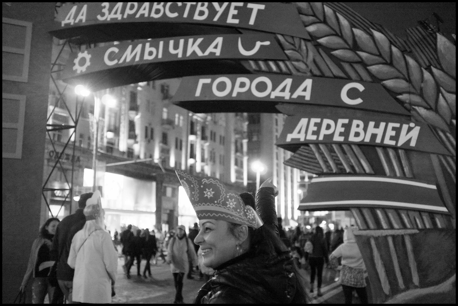 Игорь Зайцев. Город. Без названия