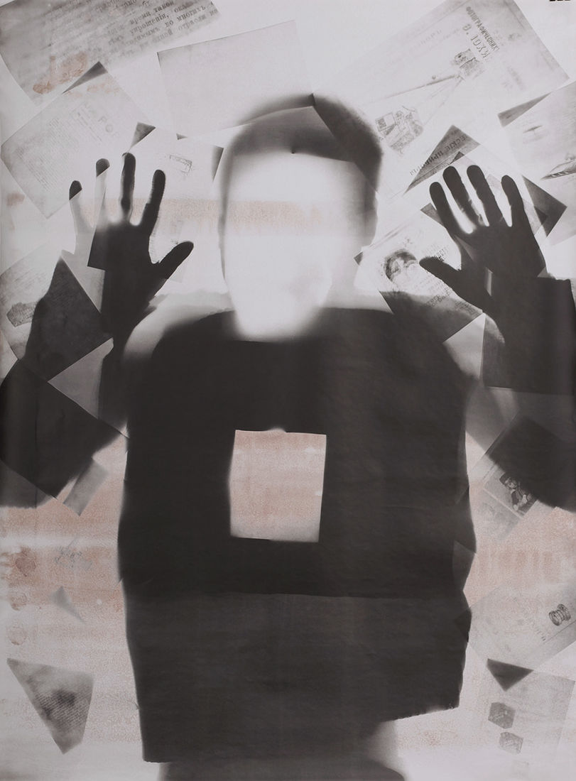"Александр Черногивов. Александр Черногивов. Из серии ""Портреты"". ""Андрей"". 2017 г."