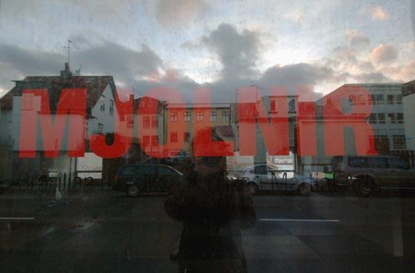 Ekaterina Burakova-Scekic. Iceland. Untitled
