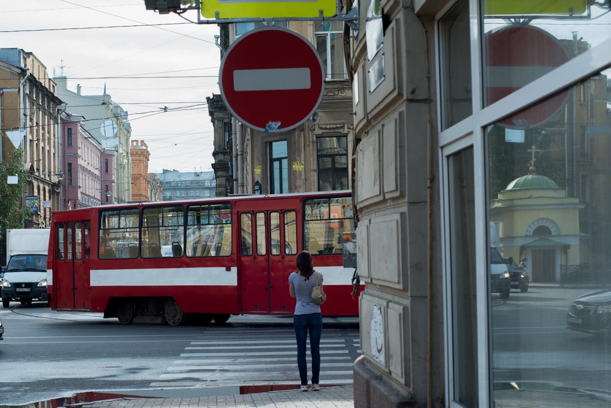 Екатерина Буракова-Шчекич. Мой любимый город. ***